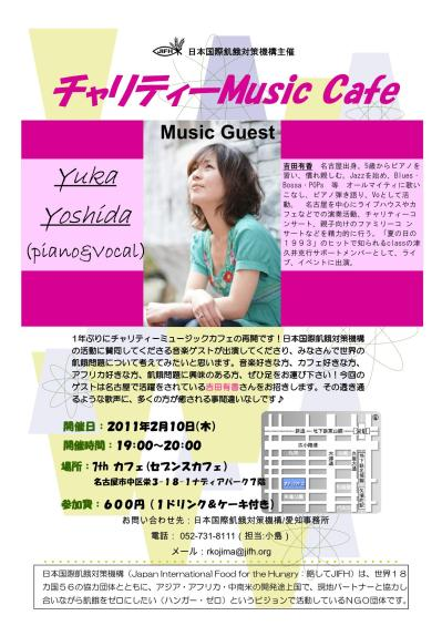 Charity Music Cafe.jpg