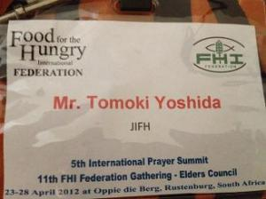 my name is Yoshida