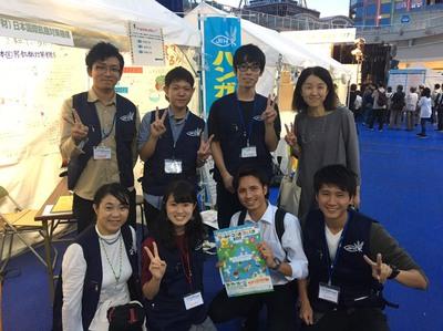 2017WFDnagoya-chukyo4.jpg
