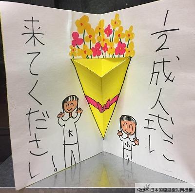 01blog_seijinsiki201702.jpg