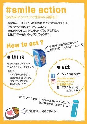 04event_aichi201708.jpg