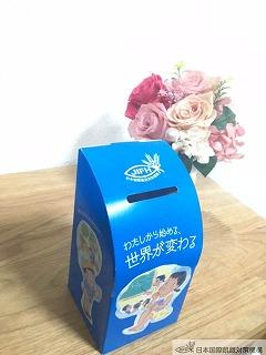 02blog_yoshida201701.jpg