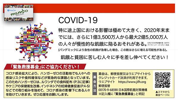 mambo sawa-sawa1「世界の飢餓人口が減少した?」.jpg
