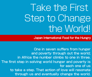 Japan International Food for the Hungry