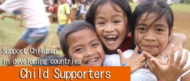 Child Supporters
