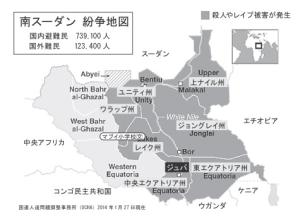 south_sudan_map201404.jpg