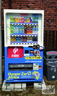 01hungerzero_vending_machine201411.jpg