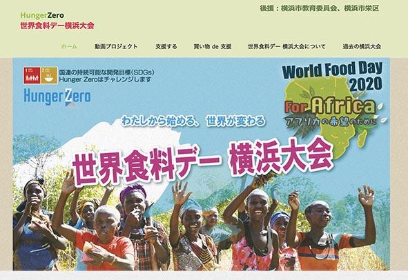 横浜大会WEB2.jpg