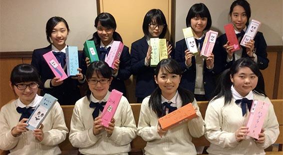 玉川聖学院テラサイクル.jpg