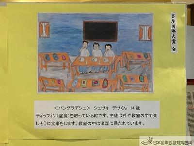 04ashiya201704.jpg