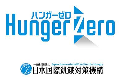A0_Hunger ZeroWEB.jpg