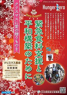 HZ_CHRISTMAS2018.jpg